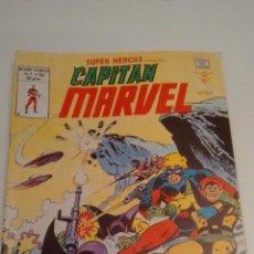 Cómics: SUPER HEROES V2. Nº 132. SUPER HEROES PRESENTA CAPITAN MARVEL. ¡HOLOCAUSTO!. 1980 VERTICE.. Lote 62111620