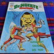 Cómics: VÉRTICE VOL. 2 SUPER HÉROES Nº 65 DR. MUERTE Y NAMOR. 35 PTS. 1977. MATADORES SALIDOS DEL MAR. MBE.. Lote 62258824