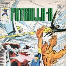 Cómics: COMIC VERTICE 1979 PATRULLA X VOL3 Nº 33 (MUY BUEN ESTADO). Lote 62409808