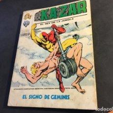 Cómics: KA-ZAR Nº 6 EL SIGNO DE GEMINIS TACO VOL 1 (VERTICE) (COI11). Lote 62441480