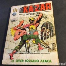 Cómics: KA-ZAR Nº 6 EL SIGNO DE GEMINIS TACO VOL 1 (VERTICE) (COI11). Lote 62441664