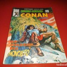Cómics: CONAN VOL. 1 Nº 73 MUNDI COMICS VERTICE. Lote 62541408