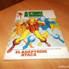 Cómics: EL HOMBRE DE HIERRO V.1 Nº 25. Lote 62589060