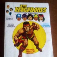 Cómics: LOS VENGADORES N-17. Lote 62607688