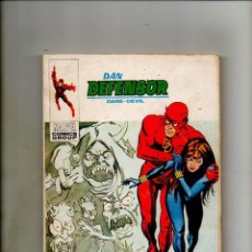 Cómics: DAN DEFENSOR 42 - VERTICE 1973 - FN 6.0 - DAREDEVIL 89 90 USA / SHANNA THE SHE DEVIL 1. Lote 62749780