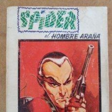 Cómics: SPIDER EDICION ESPECIAL Nº 1 VERTICE VOL. 1 POCKETT. Lote 63458488