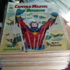 Cómics: HEROES MARVEL LA MASA DAN DEFENSOR HOMBRE DE HIERRO N-1 AL 67 COMPLETA. Lote 63660951