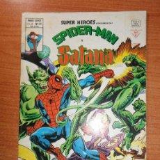 Comics: SUPER HEROES VOLUMEN 2 Nº 108 SPIDERMAN Y SATANA EDICIONES VERTICE 1979. Lote 63989719