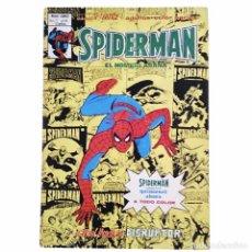 Cómics: SPIDERMAN VOL 3 Nº 58 / EL HOMBRE ARAÑA / MARVEL / VERTICE / MUNDI COMICS 1978 (JOHN ROMITA) -. Lote 52662367