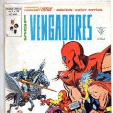Cómics: COMIC VERTICE 1980 LOS VENGADORES VOL2 Nº 49 (BUEN ESTADO). Lote 64033619