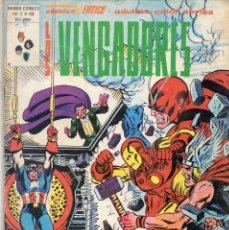 Cómics: COMIC VERTICE 1980 LOS VENGADORES VOL2 Nº 48 (BUEN ESTADO). Lote 64033875