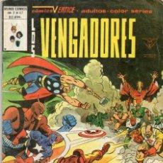 Cómics: COMIC VERTICE 1980 LOS VENGADORES VOL2 Nº 47 (BUEN ESTADO). Lote 64034179