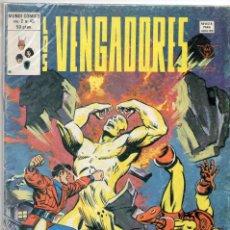 Cómics: COMIC VERTICE 1980 LOS VEGADORES VOL2 Nº 45 (BUEN ESTADO). Lote 64034831