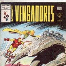 Cómics: COMIC VERTICE 1980 LOS VENGADORES VOL2 Nº 44 (MUY BUEN ESTADO). Lote 64035135