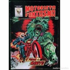 Cómics: MOTORISTA FANTASMA Nº 1 / MARVEL / VERTICE / MUNDI COMICS 1981 (MICHAEL FLEISHER & DON PERLIN). Lote 64755635