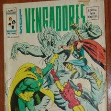 Cómics: LOS VENGADORES V2 VERTICE Nº7 EN GRAPA. Lote 64838679