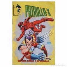 Cómics: PATRULLA X VOL 1 Nº 2 / MARVEL / EDICIONES SURCO / LINEA 83 / 1983 (CHRIS CLAREMONT & JOHN BYRNE) -. Lote 64860935