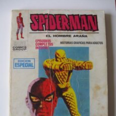 Cómics: SPIDERMAN 18 EL SINIESTRO CONMOCIONADOR. Lote 64906203