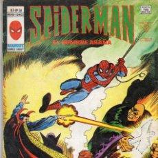 Cómics: COMIC VERTICE 1979 SPIDERMAN VOL3 Nº 53 (BUEN ESTADO). Lote 64965735