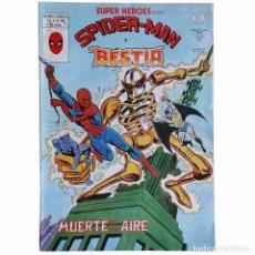 Cómics: SUPER HEROES PRESENTA Nº 126 / SPIDERMAN Y LA BESTIA / MARVEL / VERTICE / MUNDI COMICS 1980. Lote 65247519