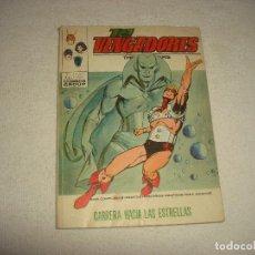 Cómics: LOS VENGADORES . N.42 . CARRERA HACIA LAS ESTRELLAS. Lote 65891266