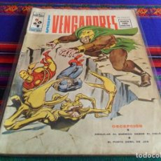 Cómics: VÉRTICE VOL .2 LOS VENGADORES Nº 2. 30 PTS. 1974. DECEPCIÓN.. Lote 66133834