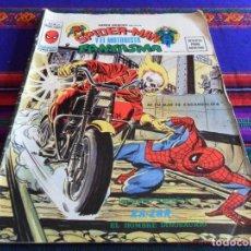 Cómics: VÉRTICE VOL. 2 SUPER HÉROES Nº 10 SPIDERMAN MOTORISTA FANTASMA. 30 PTS. 1974. . Lote 66135374