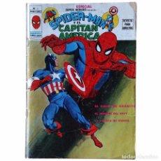 Cómics: ESPECIAL SUPER HEROES PRESENTA Nº 5 / SPIDERMAN Y EL CAPITAN AMERICA / MARVEL / VERTICE 1979. Lote 188720896