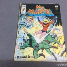 Cómics: MS. MARVEL VOL.1 Nº 4 -ED. VÉRTICE. Lote 66559926