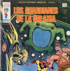 Cómics: COMIC VERTICE 1978 SELECCIONES MARVEL VOL1 Nº 33 LOS GUARDIANES DE LA GALAXIA (BUEN ESTADO). Lote 66743470