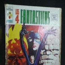 Comics : LOS 4 FANTÁSTICOS. Nº 1. VOL 2. VÉRTICE. ¡¡DIFÍCIL!!. Lote 67051310