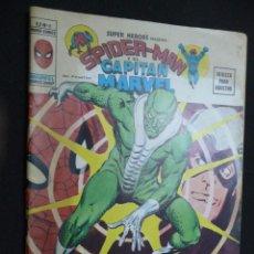 Comics: SUPER HÉROES. Nº 11. VOL 2. SPIDERMAN Y EL CAPITÁN MARVEL. VÉRTICE. Lote 67052198