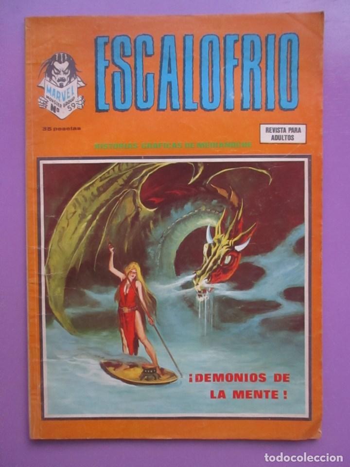 ESCALOFRIO Nº 59, VERTICE ¡¡BUEN ESTADO !!!!! (Tebeos y Comics - Vértice - V.1)