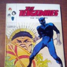 Cómics: LOS VENGADORES N 40 COMPLETO. Lote 67384629