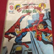 Cómics: VERTICE ESPECIAL SUPER HEROES NUMERO 13 BUEN ESTADO REF.11. Lote 67412461