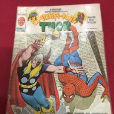 Cómics: VERTICE ESPECIAL SUPER HEROES NUMERO 3 NORMAL ESTADO REF.11. Lote 67412973