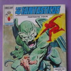 Cómics: LO 4 FANTASTICOS º 67 VERTICE VOLUMEN 1, ¡¡¡BUEN ESTADO!!!!. Lote 67621413