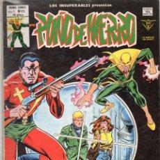 Cómics: COMIC VERTICE 1979 LOS INSUPERABLES VOL1 Nº 25 PUÑO DE HIERRO BUEN ESTADO. Lote 67962257