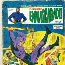 Cómics: EL HOMBRE ENMASCARADO DE VERTICE VOLUMEN 2 LOTE DE 8 EJEMPLARES. Lote 67983757