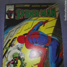 Cómics: SPIDERMAN VÉRTICE VOLUMEN 3, Nº 63-I. Lote 68376295