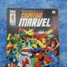 Cómics: EN- VERTICE: LOTE 14 HEROES MARVEL MUNDICOMICS V2.CAP. MARVEL,DAN DEFENSOR,SPIDERMAN,+ REGALO. Lote 68750025