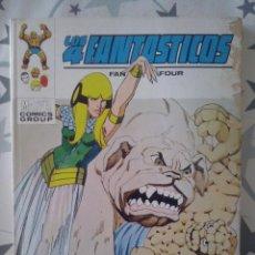 Cómics: VERTICE - VENGADORES VOL.1 NUM. 59. Lote 69056409
