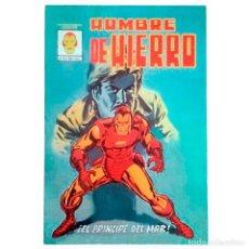 Cómics: EL HOMBRE DE HIERRO Nº 1 / MARVEL / VERTICE / MUNDI COMICS 1981 (DAVID MICHELINIE & J.ROMITA JR.). Lote 46008437