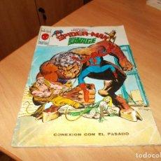 Cómics: ESPECIAL SUPER HEROES Nº 15. Lote 69253677