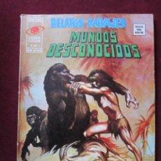 Cómics: RELATOS SALVAJES 29 MUNDOS DESCONOCIDOS. INTRUSO. BRUCE JONES, COLAN VERTICE 1976 TEBENI MUY BUENO. Lote 69299669