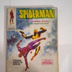 Cómics: SPIDERMAN - VERTICE - VOLUMEN 1 - NUMERO 14 - 1ª EDICION - CJ 73 .- GORBAUD. Lote 69736069