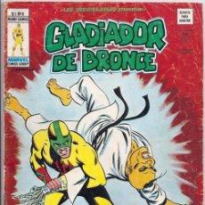 Cómics: GLADIADOR DE BRONCE: ¡KING KUNG FU! / LOS INSUPERABLES, 5 - VÉRTICE, 04/1978. Lote 69890105