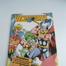 Cómics: LOS VENGADORES - ACTOS DE VENGANZA - INFERNO - Nº 100 - COMICS FORUM - 1991. Lote 70184865