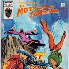 Cómics: EL MOTORISTA FANTASMA. EL CULTO DE PERDICION – N.º 118 – SUPER HEROES V.2 VERTICE 1974 -BUENO. Lote 70258045