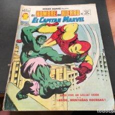 Cómics: EL HOMBRE DE HIERRO Y EL CAPITAN MARVEL V2 Nº 11 (COI24). Lote 70581573